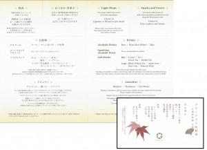 granclass-menu
