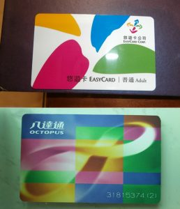 ic-card