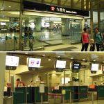 kowloon-sta
